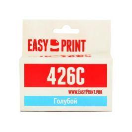Картридж EasyPrint IC-CLI426C для Canon PIXMA iP4840/MG5140/MG6140/MX884. Голубой. с чипом