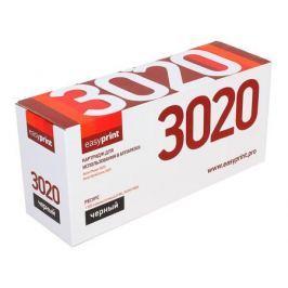 Картридж EasyPrint LX-3020 для Xerox Phaser 3020/WorkCentre 3025. Чёрный. 1500 страниц. с чипом (106R02773)