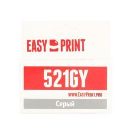 Картридж EasyPrint IC-CLI521GY для Canon PIXMA MP980/990. Серый. с чипом Картридж EasyPrint IC-CLI521GY для Canon PIXMA MP980/990. Серый. 1395 страниц