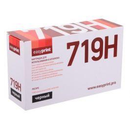 Картридж EasyPrint LC-719H U для Canon i-SENSYS LBP6300/MF5840/iR1133/ HP LJ P2055/Pro M401/M425. С чипом. Чёрные. 6900 страниц.