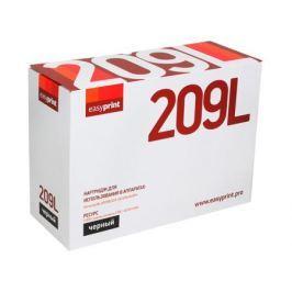 Картридж EasyPrint LS-209L для Samsung ML-2855ND/SCX-4824FN/4828FN. Чёрный. 5000 страниц. с чипом (MLT-D209L)