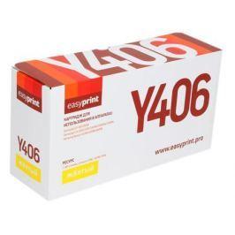 Картридж EasyPrint LS-Y406 для Samsung CLP-365/CLX-3300/C410. Жёлтый. 1000 страниц. с чипом (CLT-406Y)