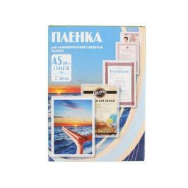 Плёнка для ламинирования Office Kit A5 (PLP10620) 154х216 мм, 100 мкм, глянцевая, 100 шт.