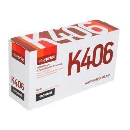Картридж EasyPrint LS-K406 для Samsung CLP-365/CLX-3300/C410. Чёрный. 1500 страниц. с чипом (CLT-406Bk)