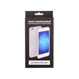 Силиконовый чехол для Meizu M5 Note DF mzCase-15