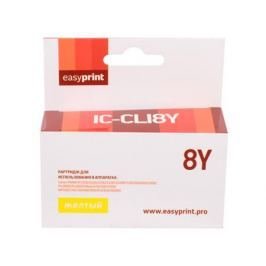 Картридж EasyPrint IC-CLI8Y для Canon PIXMA iP4200//5200/Pro9000/MP500/600. Жёлтый. 490 страниц. с чипом