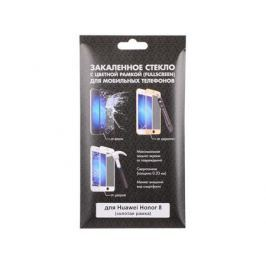 Закаленное стекло с цветной рамкой (fullscreen) для Huawei Honor 8 DF hwColor-03 (gold)