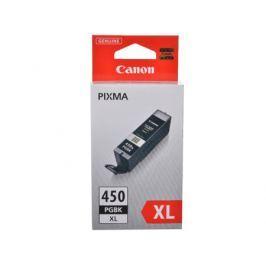 Картридж Canon PGI-450XL PGBK для MG6340, MG5440, IP7240 . Чёрный. 500 страниц.