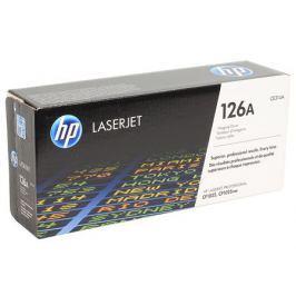 Барабан HP CE314A для HP LaserJet Pro CP1025, CP1025nw, 100 M175W. 14000 странииц (ч/б), 7000 страниц (цвет).