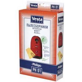 Комплект пылесборников Vesta PH 01 5шт + фильтр