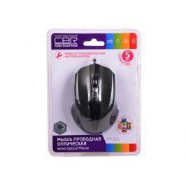 Мышь проводная CBR CM-301 серый USB