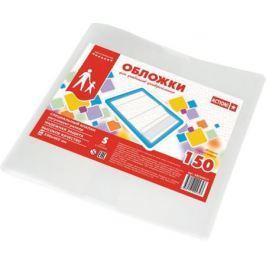 Набор универсальных обложек для учебников, полипропилен, 150 мкм, 230х465, уп. 5 шт ABC040/5