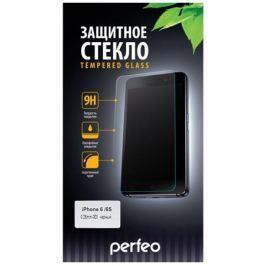 Защитное стекло с силиконовыми краями Perfeo для черного iPhone 6/6S глянцевое PF-TG3D-IPH6-BLK