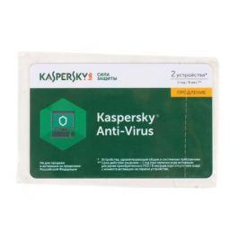 Программное обеспечение Kaspersky Anti-Virus Russian Edition. 2-Desktop 1 year Renewal Card (KL1171ROBFR)