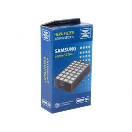 Фильтр для пылесоса NeoLux HSM-02 для Samsung
