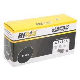 Картридж Hi-Black для HP CF280A LJ Pro 400 M401/Pro 400 MFP M425 2700стр