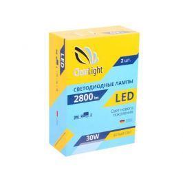 Лампа светодиодная LED Clearlight H1 2800 lm (2 шт)