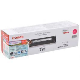 Картридж Canon 731M для принтеров LBP7100Cn/7110Cw. Пурпурный. 1500 страниц.