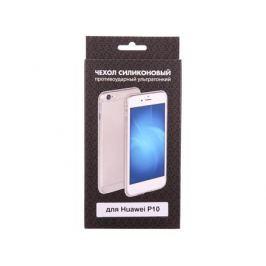 Силиконовый чехол для Huawei P10 DF hwCase-34