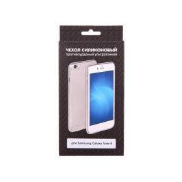 Силиконовый чехол для Samsung Galaxy Note 8 DF sCase-53