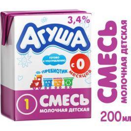 Молочная готовая смесь Агуша 1 3,4% с рождения 200 мл