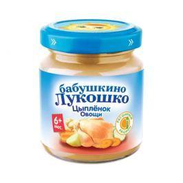 Пюре Бабушкино Лукошко Цыпленок с овощами с 6 мес. 100 г