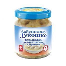 Пюре Бабушкино Лукошко Фрикадельки из мяса цыплят в бульоне с 8 мес. 100 г