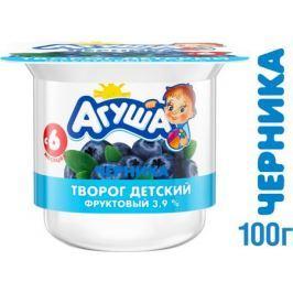 Творог Агуша Черника 3,9% с 6 мес. 100 г
