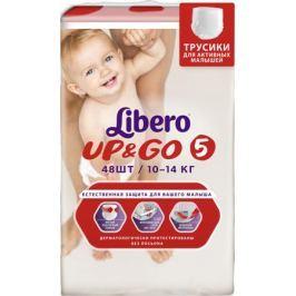 Трусики-подгузники Libero Up&Go 5 (10-14 кг) 48 шт.