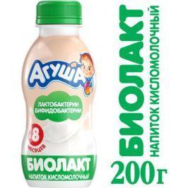 Биолакт Агуша с пробиотиком 3,2% с 8 мес. 200 мл