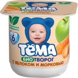 Биотворог Тёма Яблоко и морковь 4,2% с 6 мес. 100 г