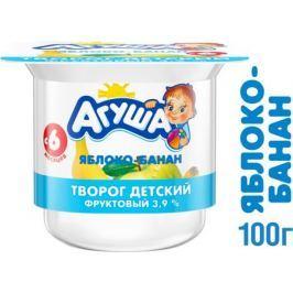 Творог Агуша Яблоко и банан 3,9% с 6 мес. 100 г