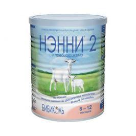 Молочная смесь Бибиколь Нэнни 2 с пребиотиками с 6 мес. 400 г