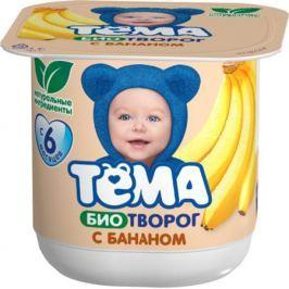 Биотворог Тёма Банан 4,2% с 6 мес. 100 г