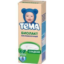 Биолакт Тёма Кисломолочный сладкий 3,2% с 8 мес. 208 мл