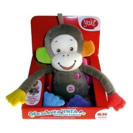 Мягкая игрушка Yaki «Обезьяна Чита» интерактивная