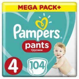 Трусики-подгузники Pampers Pants 4 (9-15 кг) 104 шт.