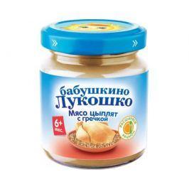 Пюре Бабушкино Лукошко «Курочка Ряба» Мясо цыплят с гречкой с 6 мес. 100 г