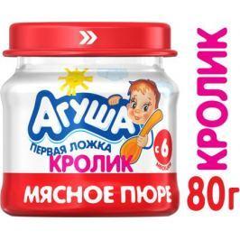 Пюре Агуша Кролик с 6 мес. 80 г