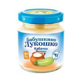 Пюре Бабушкино Лукошко Кабачок-молоко с 6 мес. 100 г