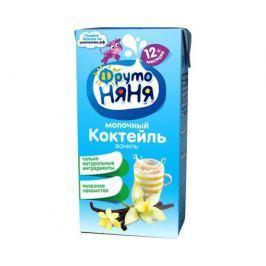 Молочный коктейль ФрутоНяня Ваниль 2,1% с 12 мес. 200 мл