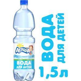 Вода детская Агуша с рождения 1,5 л