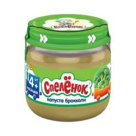 Пюре Спелёнок Капуста брокколи с 4 мес. 80 г (стекло)