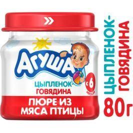Пюре Агуша Цыпленок-говядина с 6 мес. 80 г