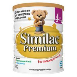 Детское молочко Similac Premium 4 c 18 мес. 900 г