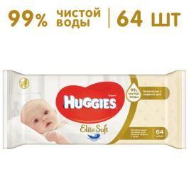 Влажные салфетки Huggies «Elite Soft» 64 шт.