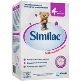 Детское молочко Similac 4 c 18 мес. 700 г