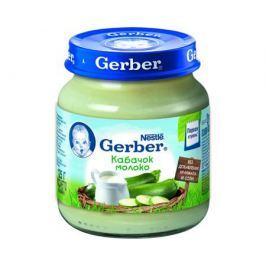 Пюре Gerber Кабачок с молоком с 5 мес. 125 г