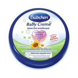 Крем для новорожденных Bubchen 150 мл