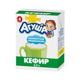 Кефир Агуша 3,2% с 8 мес. 200 мл